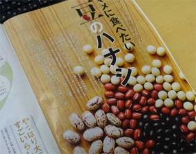 271202豆
